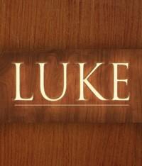 Luke 8: 16-25